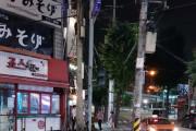 韓国人「ソウルの横断歩道のクオリティがやばすぎるwwwwこんなんで日本と経済戦争するとか抜かしてんの?」