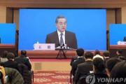韓国人「韓国は中国の属国なのですか?」韓国を犬扱いする中国‥中国外相が韓国を無視して日本にだけ言及! 韓国の反応