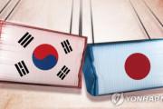 【速報】WTO訴訟、韓国また日本に負ける。韓国がWTOのトップになろうとするお笑い。