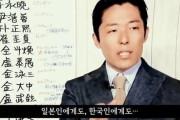 韓国人「日本のお笑い芸人が語る韓日関係…あなたはどう思う?」