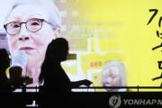 韓国市民団体がアメリカで「慰安婦センター」設立→韓国人「もういい加減うんざりなんだけど・・・」=韓国の反応