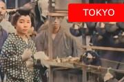 海外「すごい動画だ!」AI技術でカラー化した大正時代の東京の映像に驚き!