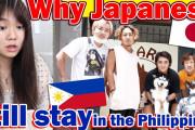 フィリピンに留学中の日本人「フィリピンが好きだから日本に帰らない!」フィリピン人「日本に行きたいよ!」「日本人は違うなあ…」