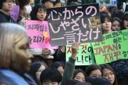 韓国人「朝鮮人が日本に求める謝罪とは一体何なのか」