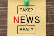 フェイクニュース流す日本の外務副大臣「韓国経済悪化し、国民は爆発寸前」=韓国の反応