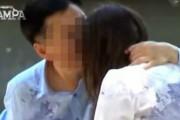 【悲報】ニュージーランド、性犯罪容疑で韓国外交官に逮捕状!→韓国政府は「協力拒否」、何故なのか? 韓国の反応