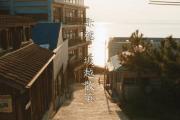 海外「なんてきれいなんだろう…」兵庫県・赤穂の古き良き港町の散策風景にうっとり