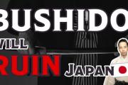 海外「どの国でも、バランスが大事だね」武士道は日本の社会問題の原因?日本人は武士道を捨てるべきか!?文化解説動画に反響