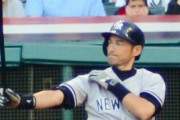 海外「映画でありそうだな」元MLB選手のイチローが日本で高校野球のコーチをすることに対する海外の反応