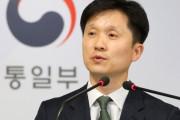 「北朝鮮が挑発しているのに支援不適切」報道に統一部「そのような報道が不適切」=韓国の反応