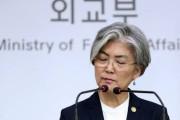 【悲報】FDAの韓国診断キットの事前承認?→嘘でした‥後で聞いたら外交部の「偽ニュース」 韓国の反応