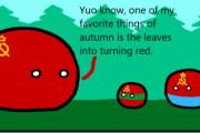 【ソ連】赤い10月の夢【ポーランドボール】