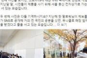 韓国の大学教授がどうぶつの森人気に苦言→韓国ネット「任天堂さん、面白いゲームを開発してくれてありがとう」