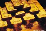 【韓国の反応】益山、旧日本人農場倉庫地下に1400億ウォン台の金塊…警察注視