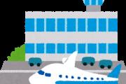 【韓国の反応】大韓航空 日本路線の需要減を理由に追加運休・減便を発表…韓国人「日本便は、機体の放射能検査してるのか?」日本路線の全廃止を切望