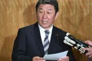 【韓国の反応】日本の警告、「徴用判決対象企業の資産を現金化した場合、深刻な状況が訪れるだろう」
