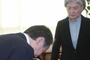 (速報)康京和外交部長官、電撃交代…後任に鄭義溶=韓国の反応