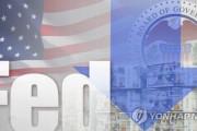 【韓国の反応】日本、米国債の保有額世界1位…中国との差が拡大