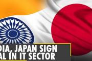 インド人「日本は常に味方だ!」日本がインドと5GなどIT方面での更なる協力に合意