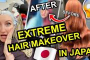 海外「これは良いことをした!」日本のとある美容院が、間接的にオーストラリアを助けることに!?