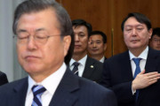 英メディア「韓国政府は朝鮮時代レベル、自己保身のために逆らう検察を流刑地へ左遷した」=韓国の反応