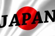 韓国人「ラグビーW杯、日本がアジアで初めて8強に進出(ブルブル)」