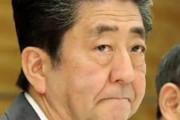 [韓国の反応]安倍日本政府、コロナウィルス患者に「アビガン」投与へ「韓国ネット民」不買運動参加者は使えないね(笑)