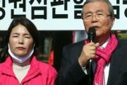 【韓国】統合党討論会「1919建国論は大韓民国を否定」... 歴史論争提起