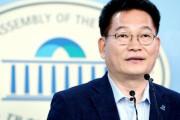 韓国議員47人「度を超えた米国の防衛費脅迫、米軍は出ていっても構わないという姿勢で自主国防を確立せよ」共同声明=韓国の反応