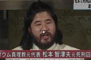 【韓国の反応】「これより死刑が執行されます」…日本政府、被害者遺族に事前通知…韓国人「これは学ぶべきだ!!」
