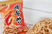 韓国の国民的スナック菓子セウカン誕生秘話、発売から49年経った今も愛される理由=韓国の反応