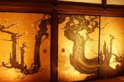 水原希子が投稿した写真が日本で物議を醸す(海外の反応)
