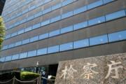 【韓国の反応】金学義証拠操作検査、過去日本の事件では拘束した
