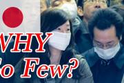 海外「自制心?文化のおかげ?」日本でコロナウイルスによる死者数が少ないのはなぜ??