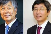 ノーベル賞受賞者ちょっと見てこい!遺伝的に差はないぞ!韓国人って日本人より頭がいいんですよね?韓国の反応