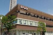 【韓国の反応】日本NHK「受信料10%値下げ」韓国KBS「受信料最大60%引き上げ」に対し、韓国の反応「日本は減らすのに、何故韓国は増やすのか。」