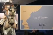 米国の国立美術館に「日本海」の地図…日本の執拗な広報戦=韓国の反応
