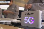 【悲報】韓国が誇る世界初の5G技術、遅すぎて使い物にならず、集団訴訟を起こされてしまう=韓国の反応
