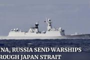 海外「心配はない!」vs.「徴兵に備えるぞ…」中国・ロシア艦艇が共同訓練で津軽海峡を通過