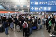 韓国人「仁川空港の気象レーダーが、日本戦犯企業三菱製だった‥2021年交代計画」 韓国の反応