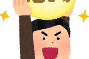かん こく 韓国 の 反応 日本との首脳会談お断りされた韓国の本音が意外だった!【文在寅・米...