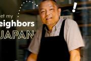 海外「これは考えさせられた」東京・墨田の小さなお店たちをアメリカ人女性が紹介した動画に反響