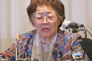 元慰安婦イ·ヨンスさん「台湾の神風部隊に連行されあらゆる暴行と拷問を受けた」30年間「挺対協」に利用され、募金理由も分からないと発言! 韓国の反応