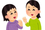 韓国人「韓国女と日本女の表情の違いをご覧くださいwwwwww」