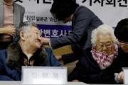 韓国で日本に対して起こした裁判に海外もあきれ顔(海外の反応)