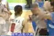 韓国を国際試合から永遠に排除しろ!台湾と韓国のバスケの試合で韓国人選手の蹴りで乱闘寸前に!韓国は海に沈んでくれ 海外の反応