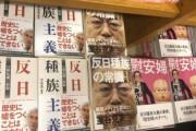 韓国人「日本人は韓国について興味がありません」→「日本の奴らは狂ったストーカーレベルで韓国に関心があると思いますが‥どちらですか?」 韓国の反応
