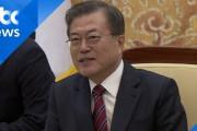 文大統領「日本と軍事情報共有難しい」=韓国の反応