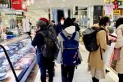 海外「ここは素晴らしい!」東京駅の地下街を歩いて撮影した映像に感激!