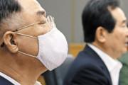 【悲報】韓国、先進国ハードル脱落危機=韓国の反応